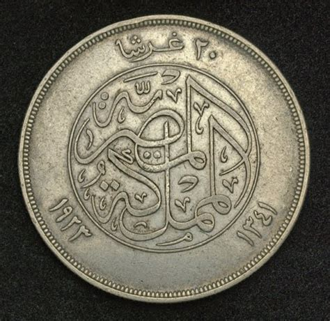 Egyptian Coins 20 Piastres Silver Coin of 1923, King Fuad