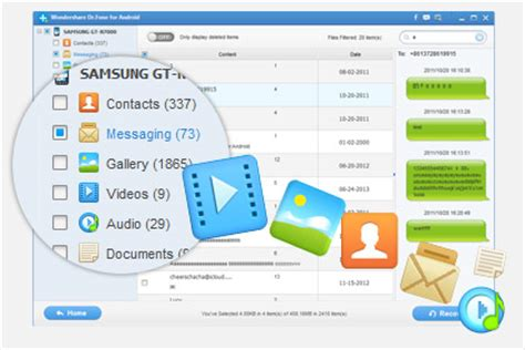 Android Data Recovery Rescue with Dr